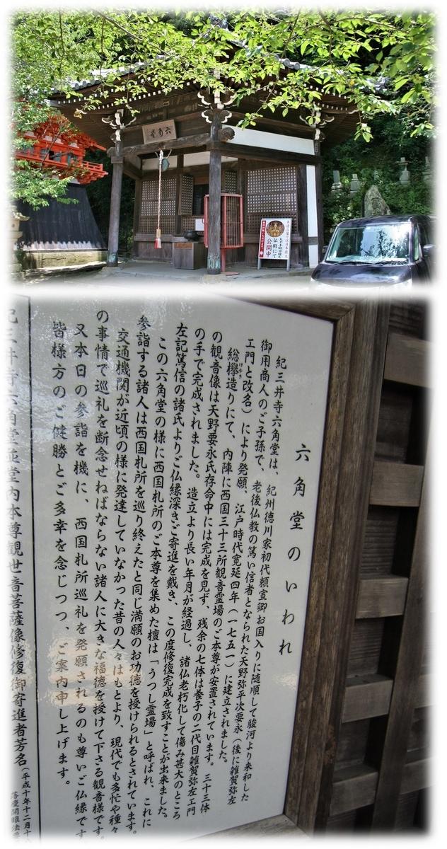 f:id:owari-nagoya55:20200815095142j:plain