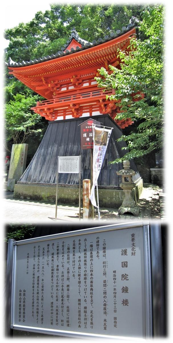 f:id:owari-nagoya55:20200815095208j:plain