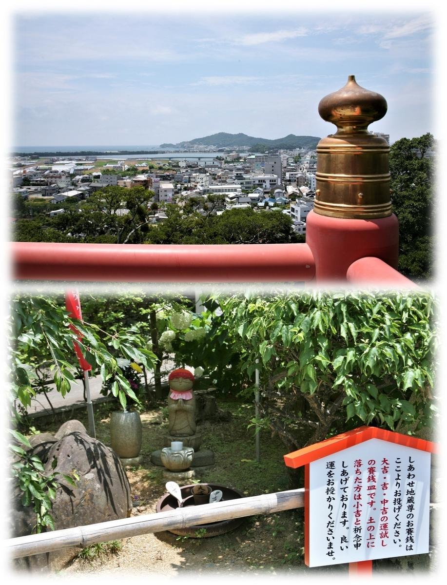 f:id:owari-nagoya55:20200815095329j:plain