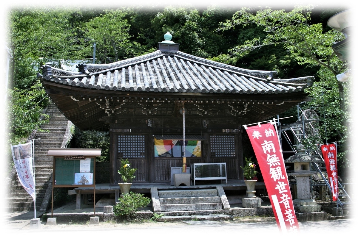 f:id:owari-nagoya55:20200815095417j:plain