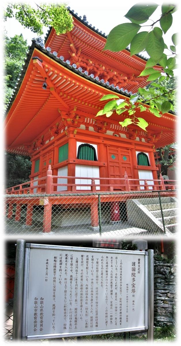 f:id:owari-nagoya55:20200815095501j:plain