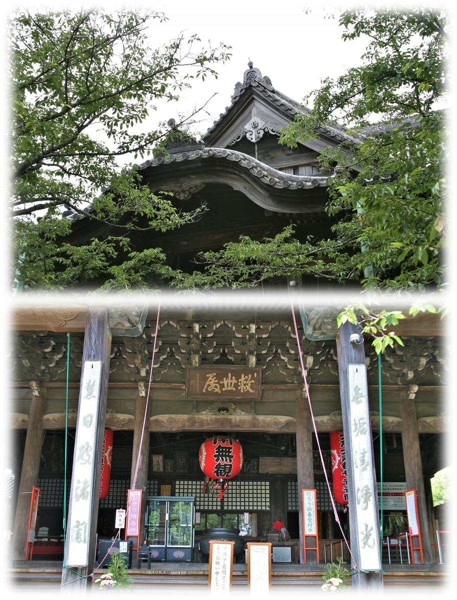 f:id:owari-nagoya55:20200815095640j:plain