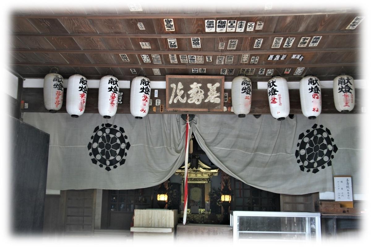 f:id:owari-nagoya55:20200815095741j:plain
