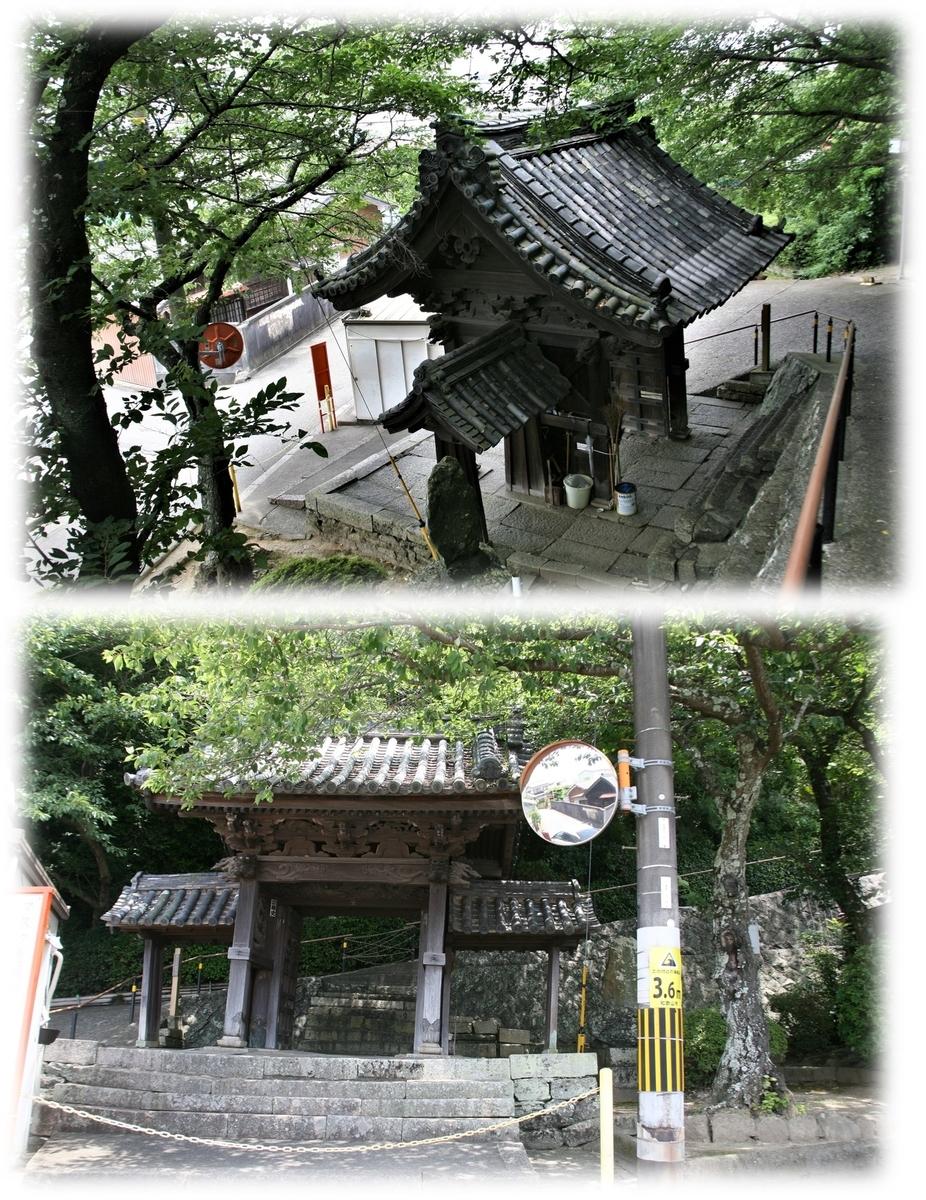 f:id:owari-nagoya55:20200815095804j:plain