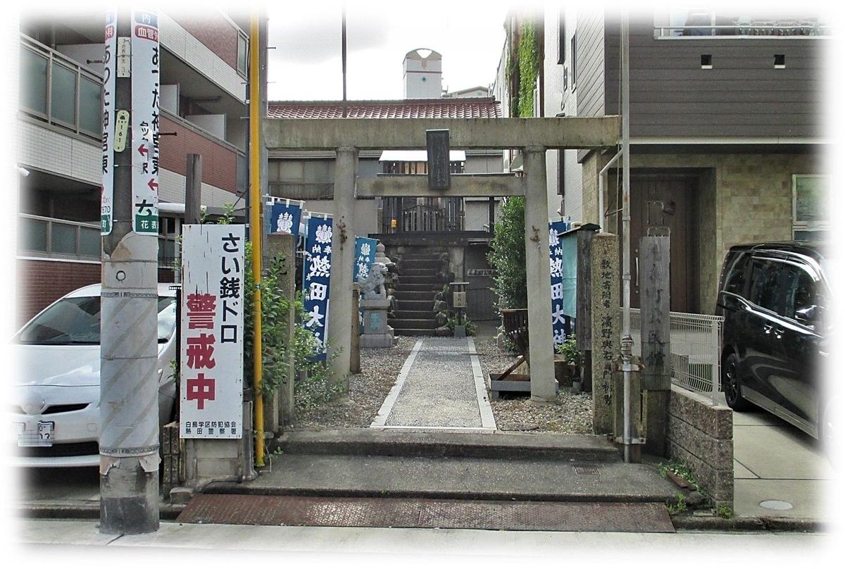 f:id:owari-nagoya55:20200816182331j:plain