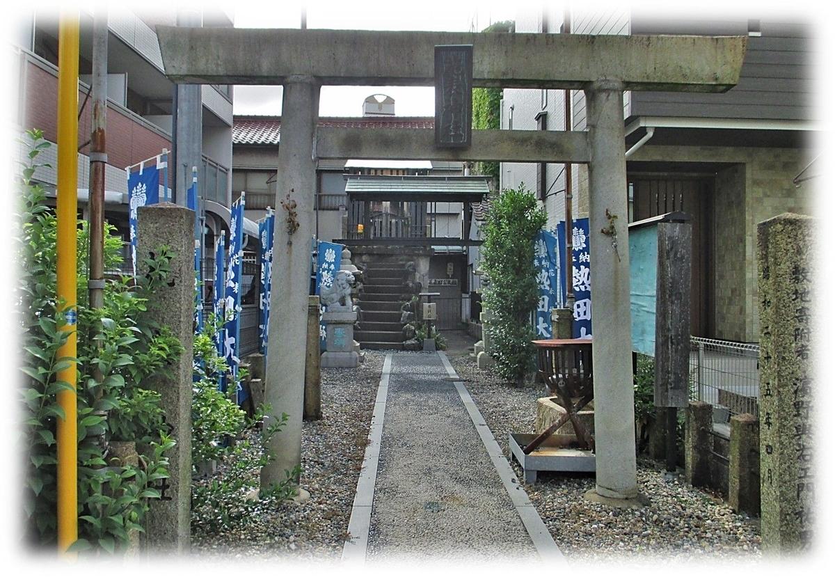f:id:owari-nagoya55:20200816182356j:plain