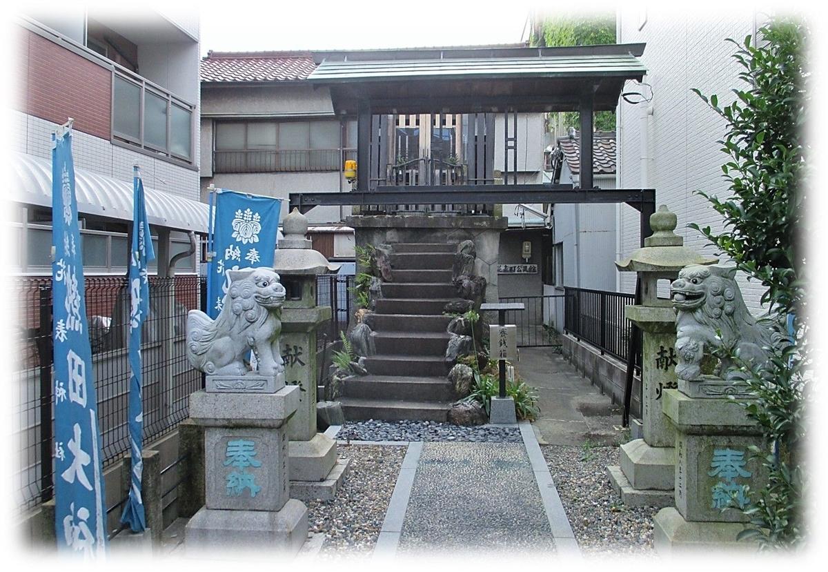 f:id:owari-nagoya55:20200816182557j:plain