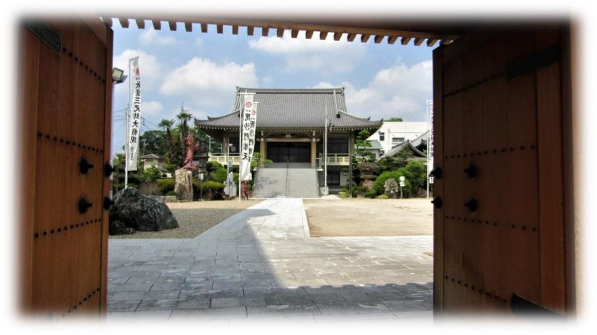 f:id:owari-nagoya55:20200915124630j:plain