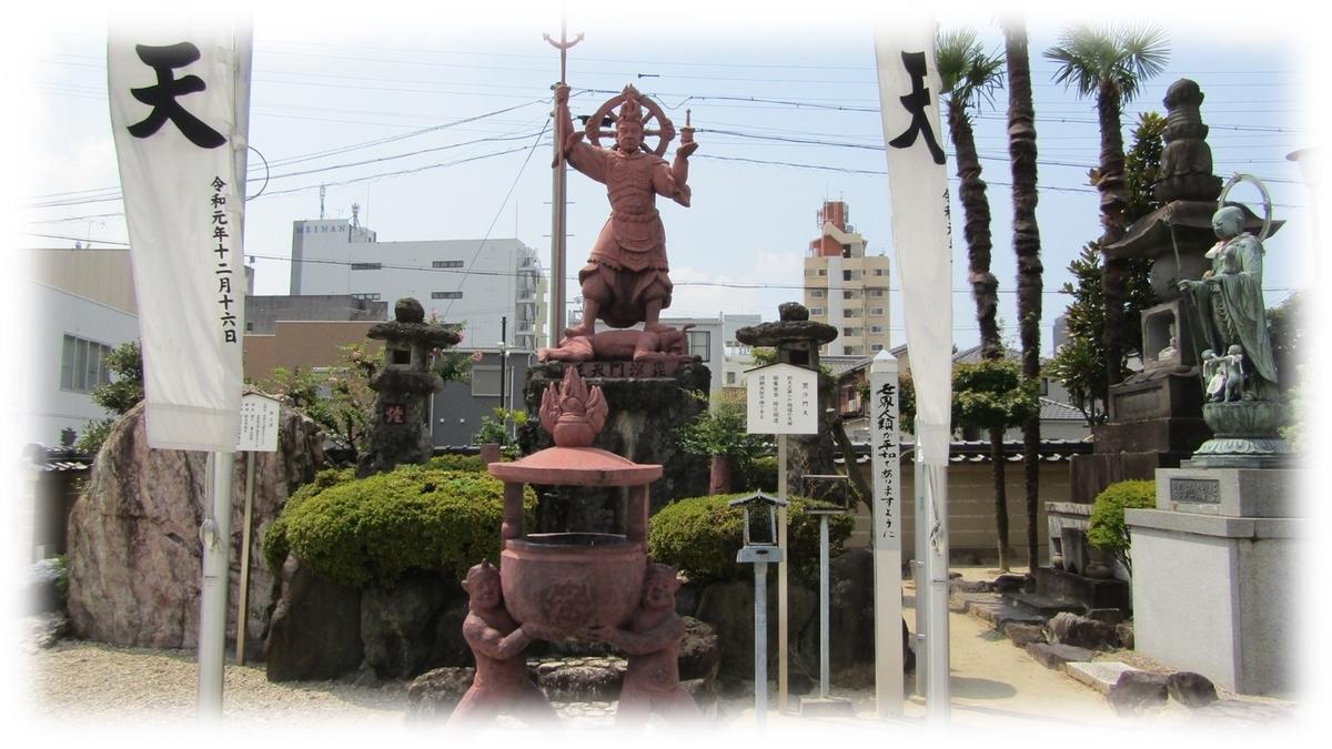 f:id:owari-nagoya55:20200915124843j:plain