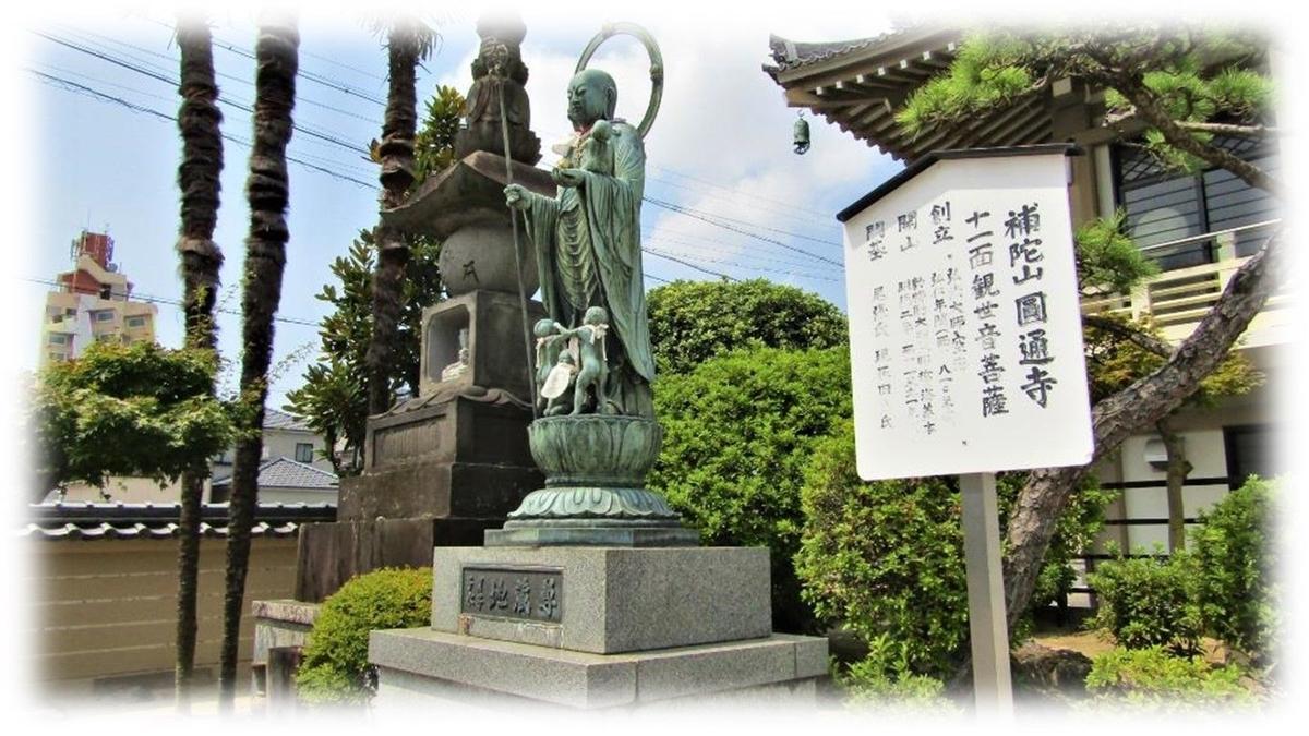 f:id:owari-nagoya55:20200915124908j:plain
