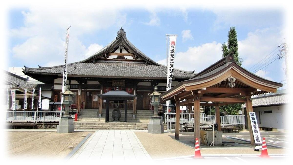 f:id:owari-nagoya55:20200915125110j:plain