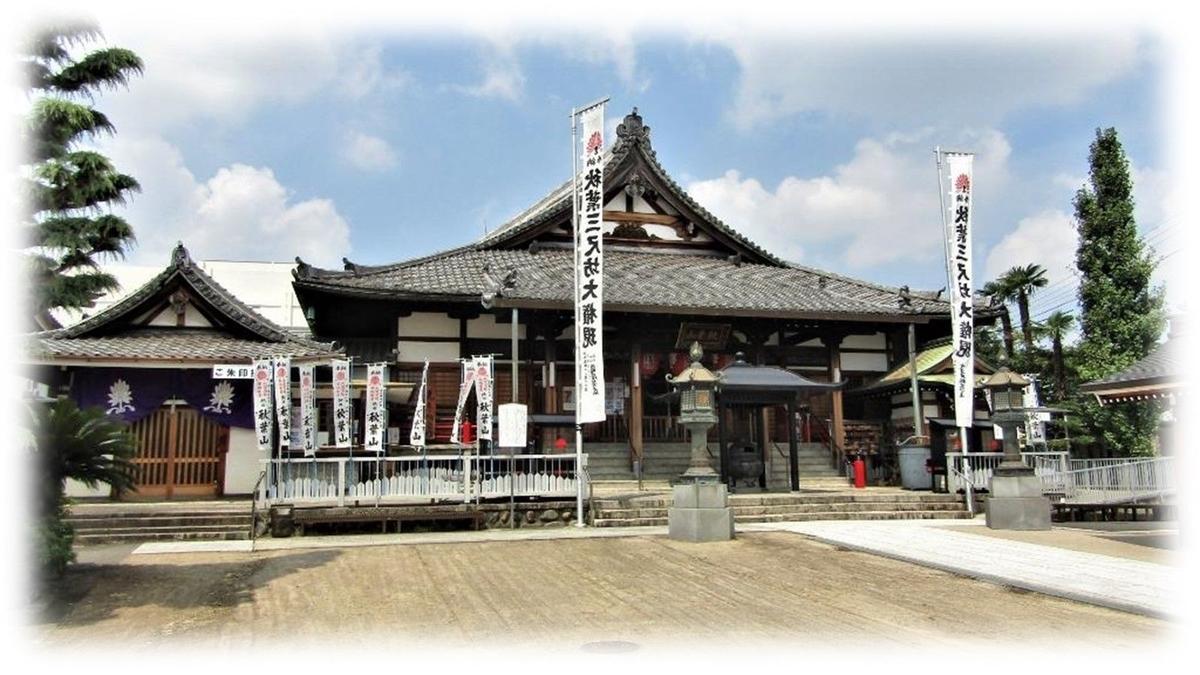 f:id:owari-nagoya55:20200915125156j:plain