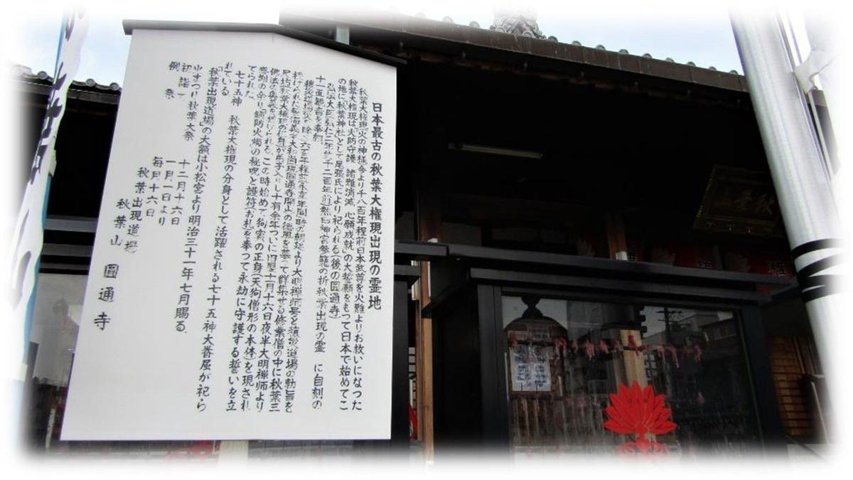 f:id:owari-nagoya55:20200915125223j:plain
