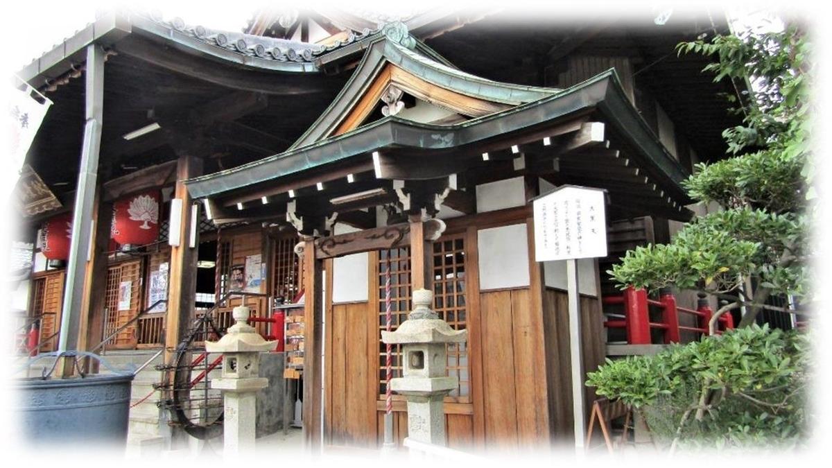 f:id:owari-nagoya55:20200915125458j:plain