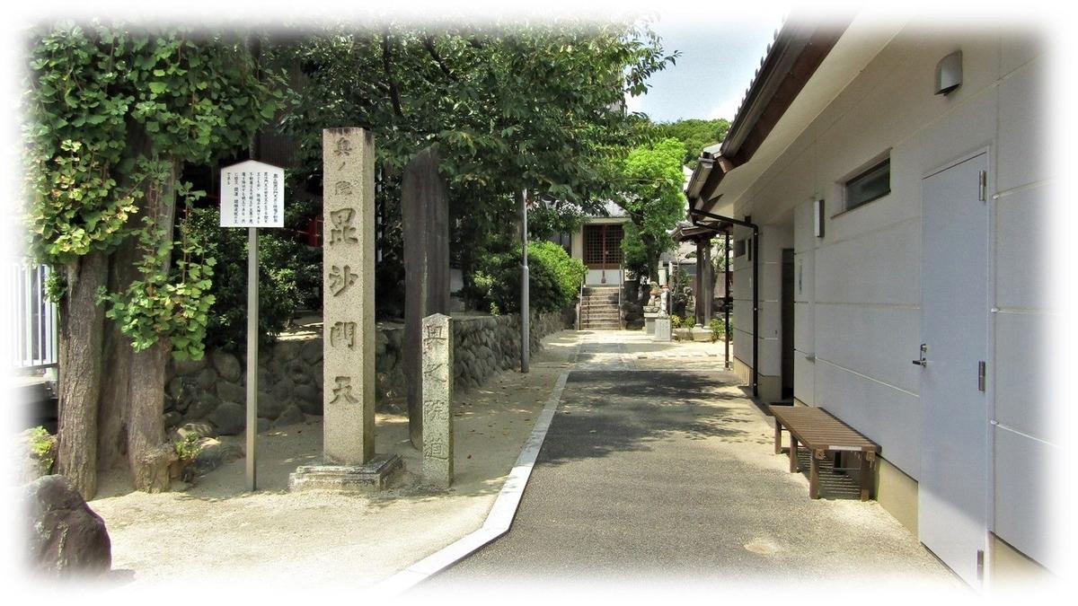 f:id:owari-nagoya55:20200915125518j:plain