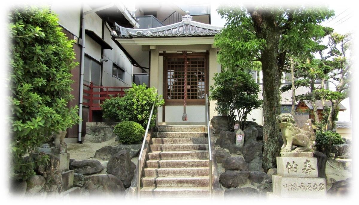 f:id:owari-nagoya55:20200915125659j:plain