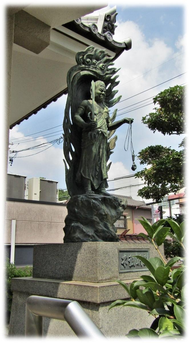 f:id:owari-nagoya55:20200915125817j:plain