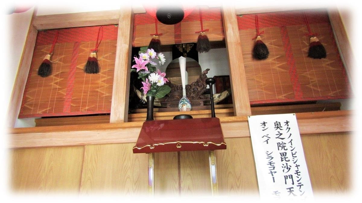 f:id:owari-nagoya55:20200915125932j:plain