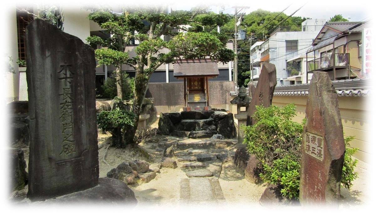 f:id:owari-nagoya55:20200915125955j:plain