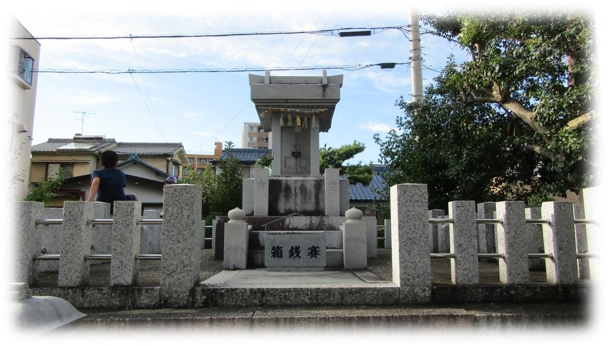 f:id:owari-nagoya55:20200917092608j:plain
