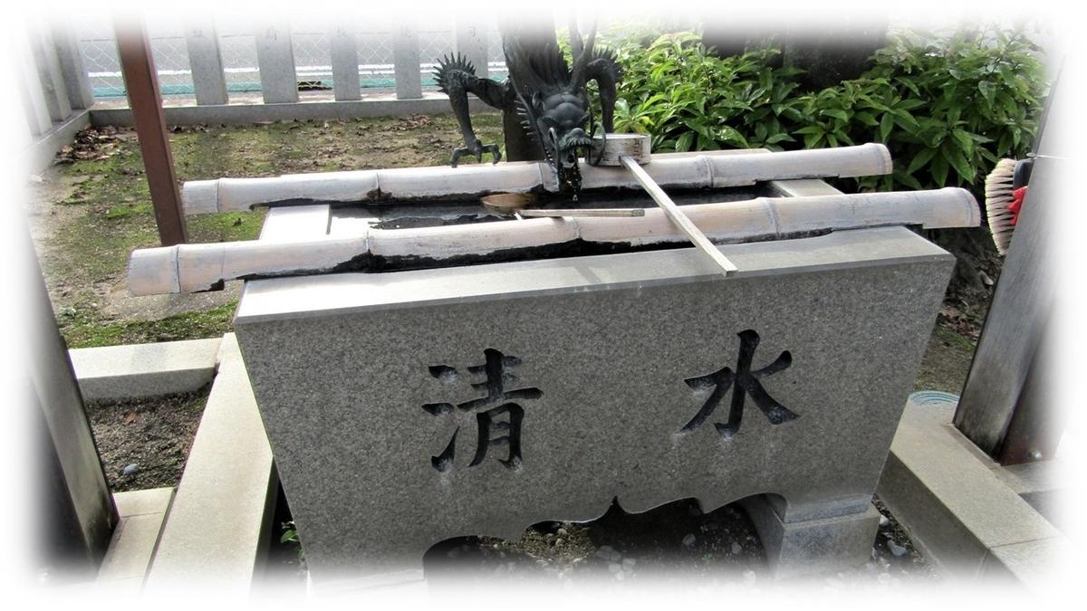 f:id:owari-nagoya55:20200923020751j:plain