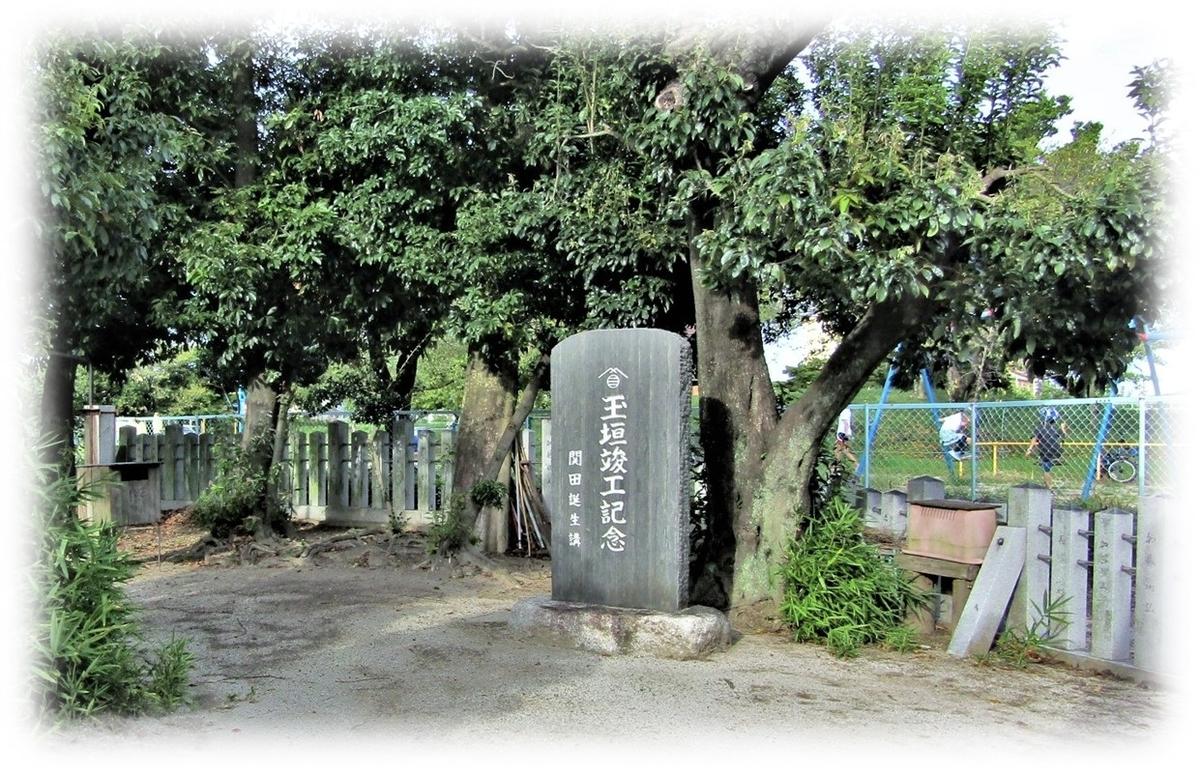 f:id:owari-nagoya55:20200923020832j:plain