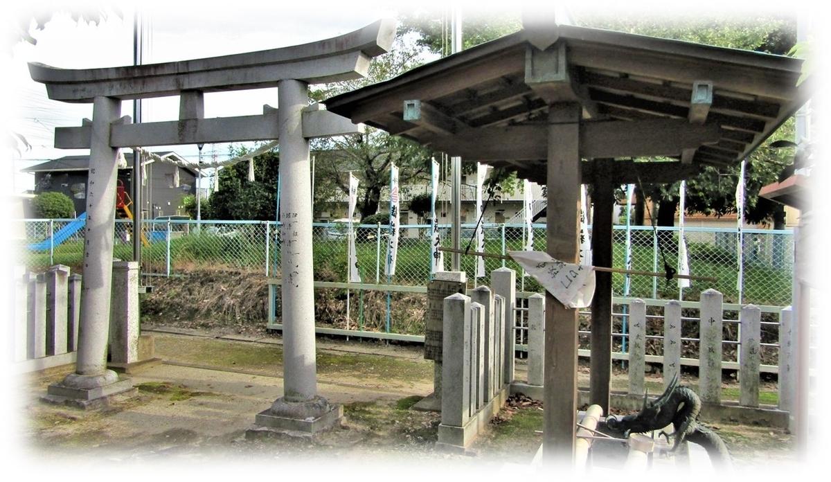 f:id:owari-nagoya55:20200923020853j:plain