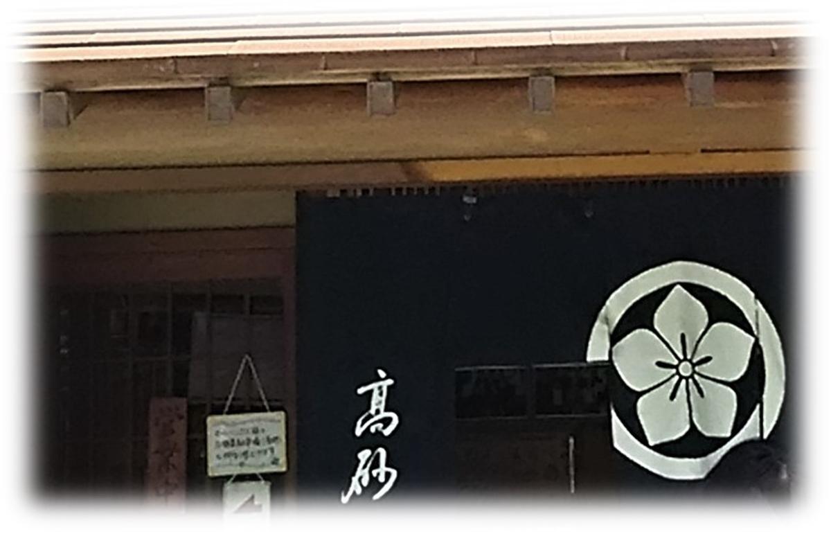 f:id:owari-nagoya55:20200929140816j:plain