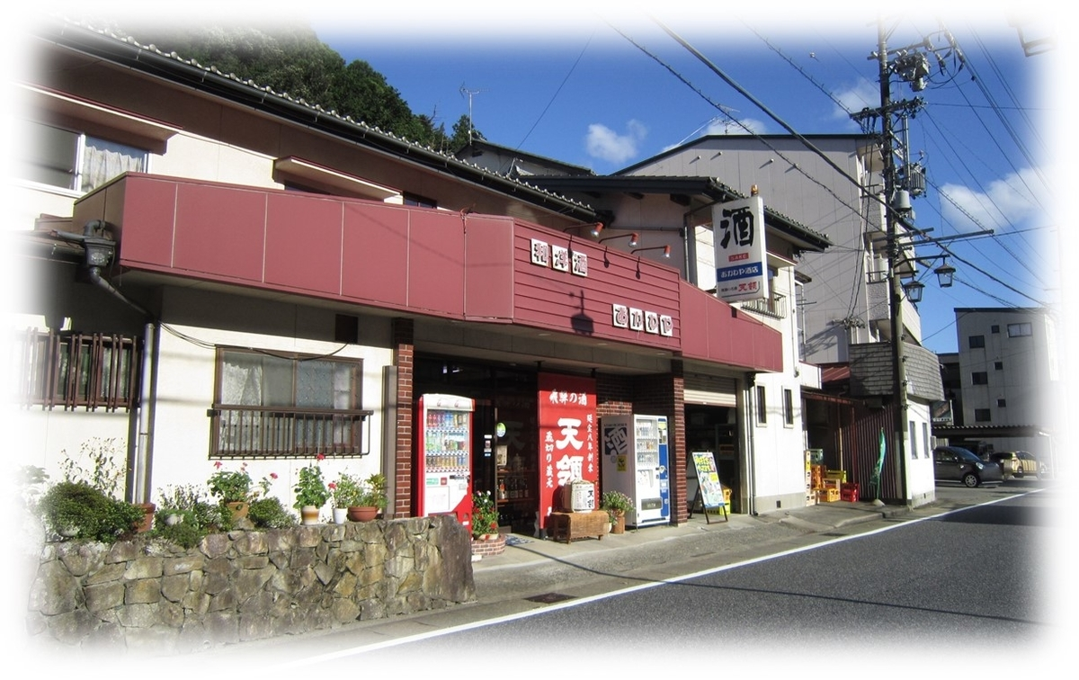 f:id:owari-nagoya55:20200929141035j:plain