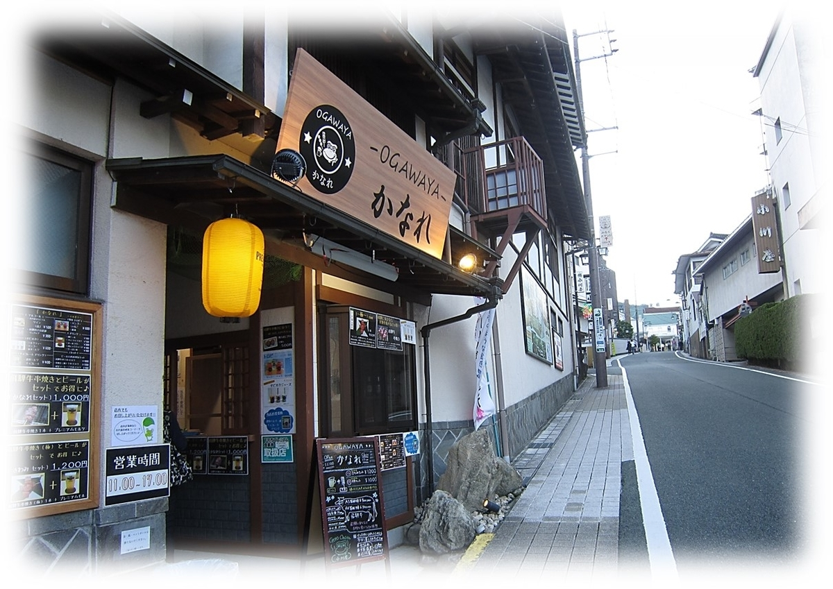 f:id:owari-nagoya55:20200929141118j:plain