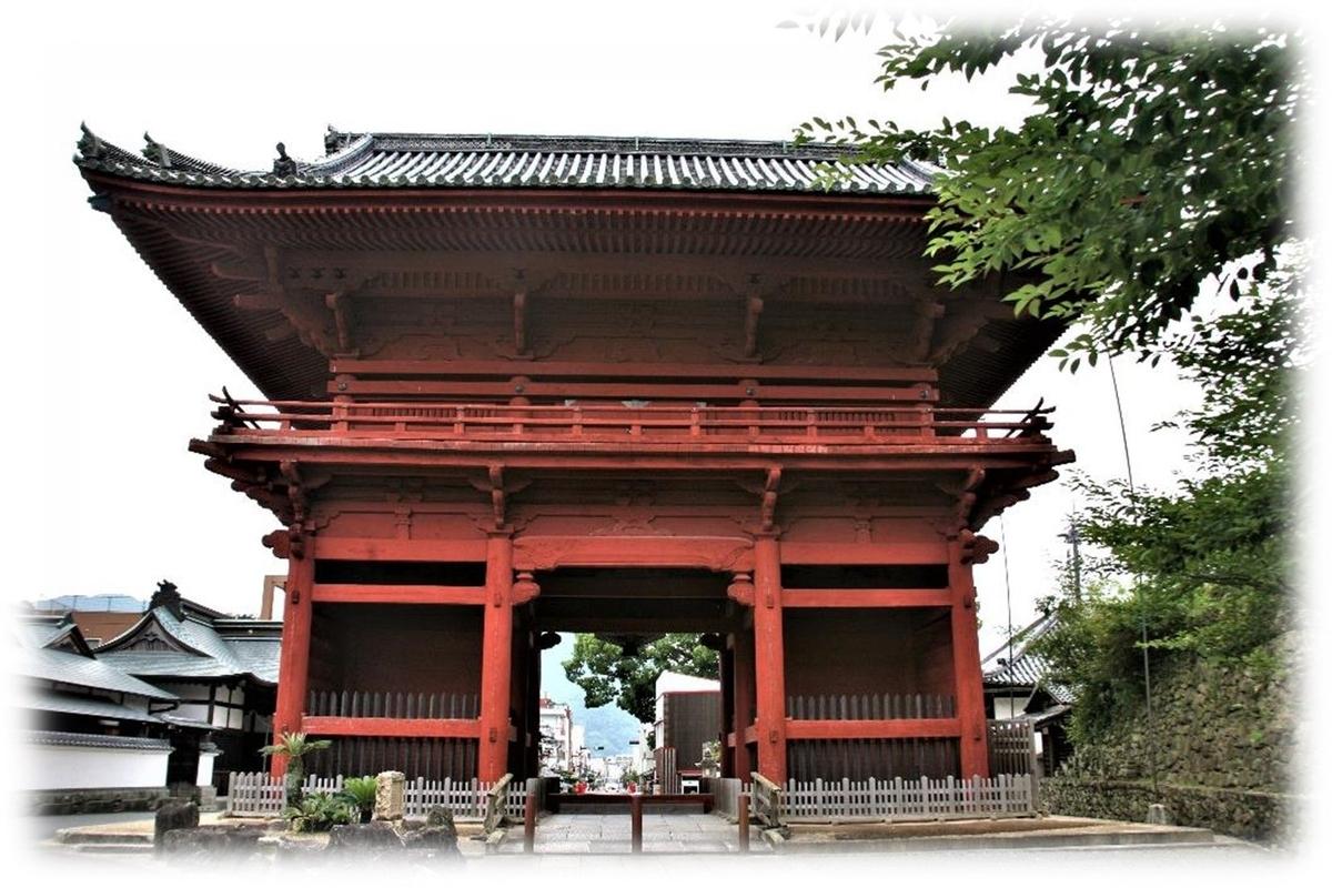 f:id:owari-nagoya55:20201001093849j:plain