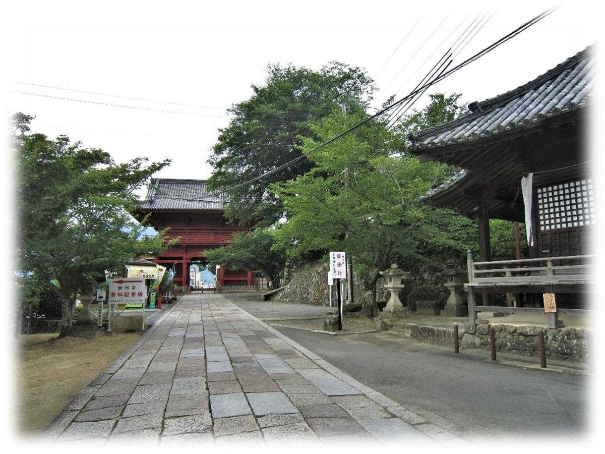 f:id:owari-nagoya55:20201001093913j:plain