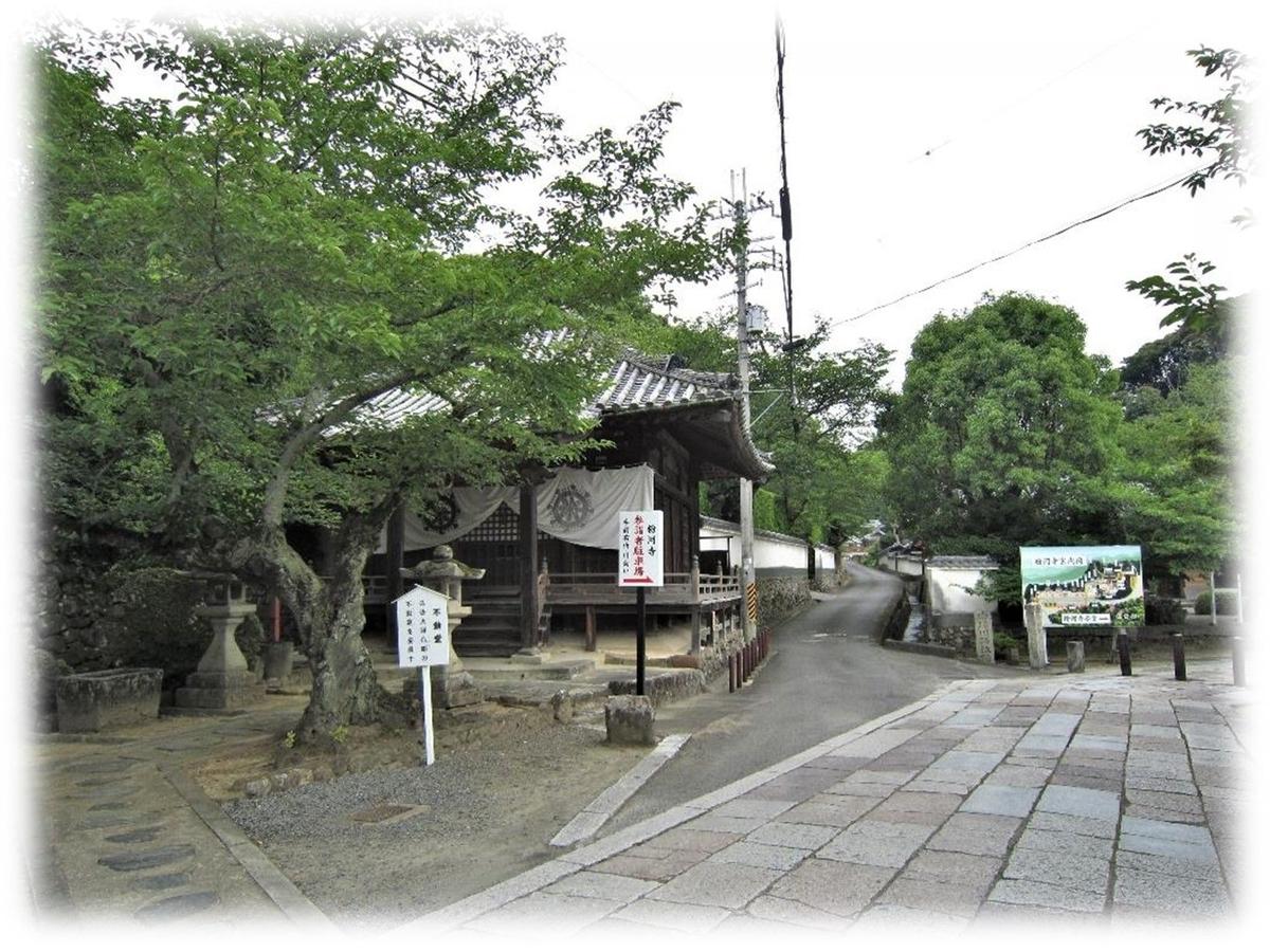 f:id:owari-nagoya55:20201001093937j:plain