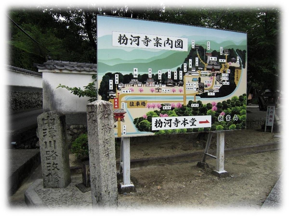 f:id:owari-nagoya55:20201001094049j:plain