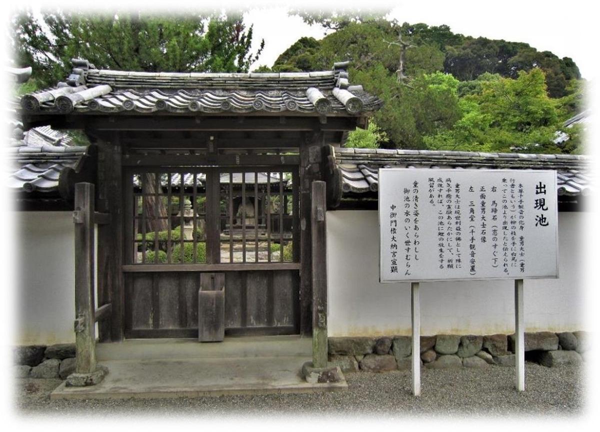 f:id:owari-nagoya55:20201001094339j:plain