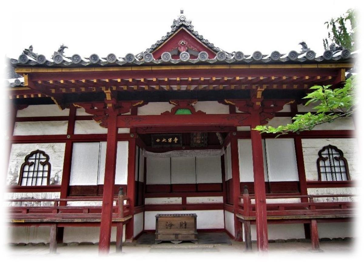 f:id:owari-nagoya55:20201001094829j:plain