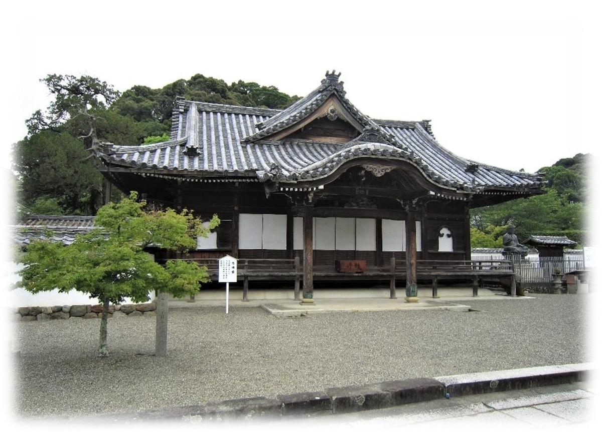 f:id:owari-nagoya55:20201001094954j:plain