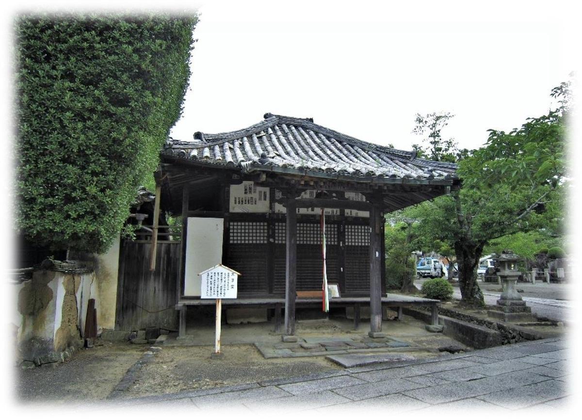 f:id:owari-nagoya55:20201001095048j:plain