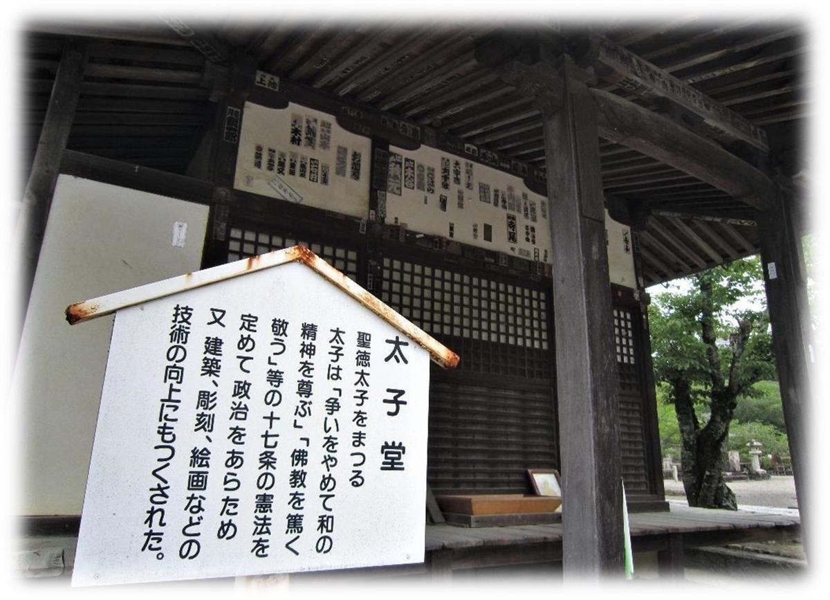 f:id:owari-nagoya55:20201001095116j:plain