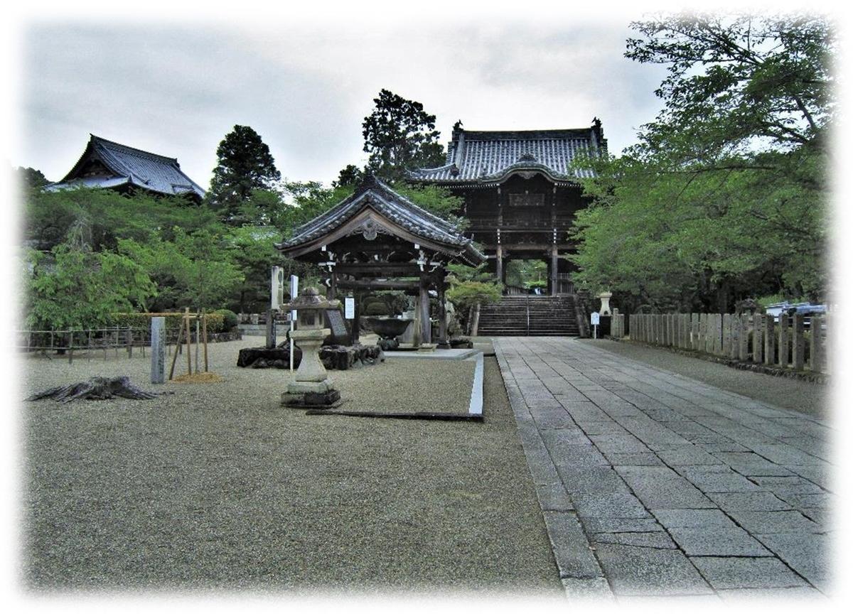 f:id:owari-nagoya55:20201001095145j:plain