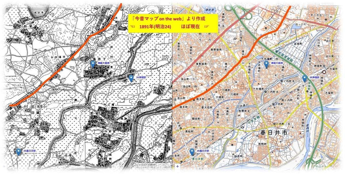 f:id:owari-nagoya55:20201005072821j:plain