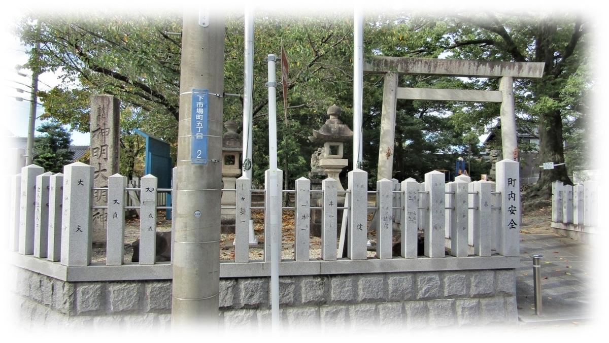 f:id:owari-nagoya55:20201005072835j:plain