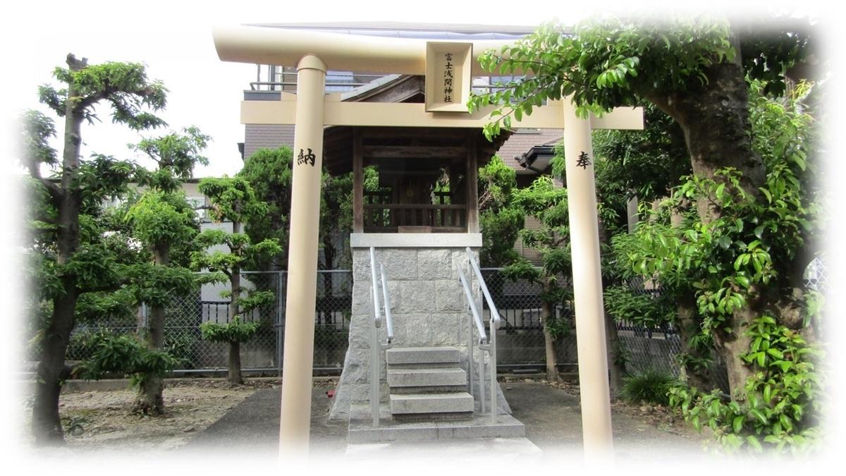 f:id:owari-nagoya55:20201005073136j:plain