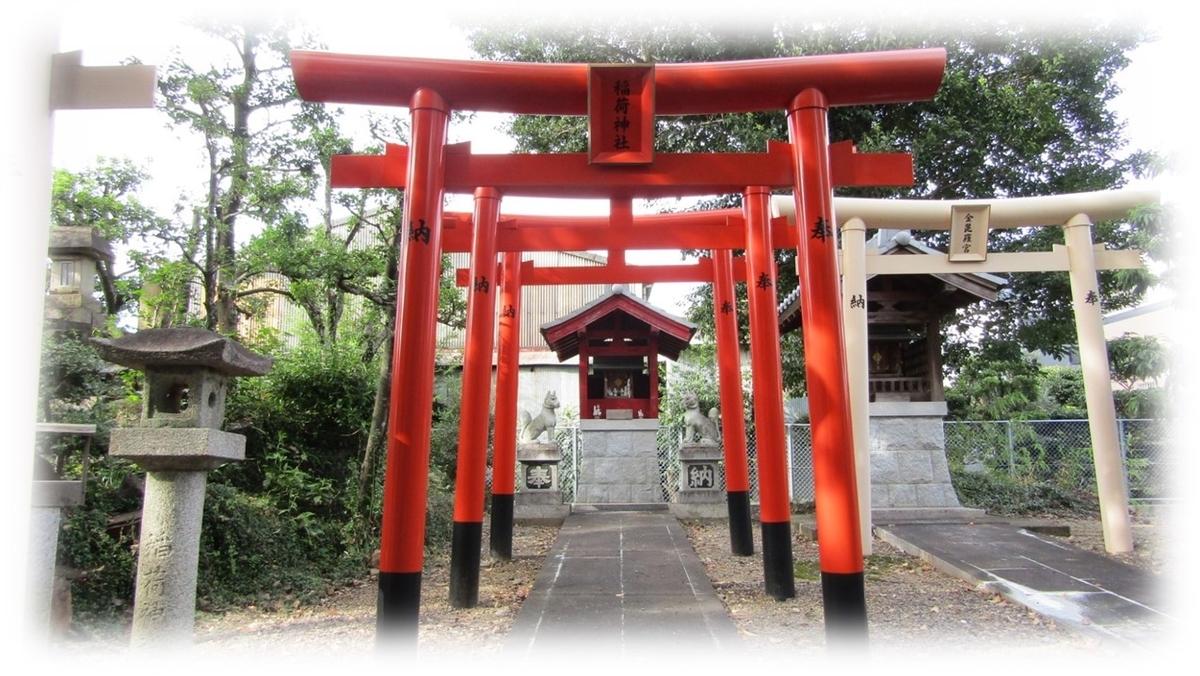f:id:owari-nagoya55:20201005073214j:plain