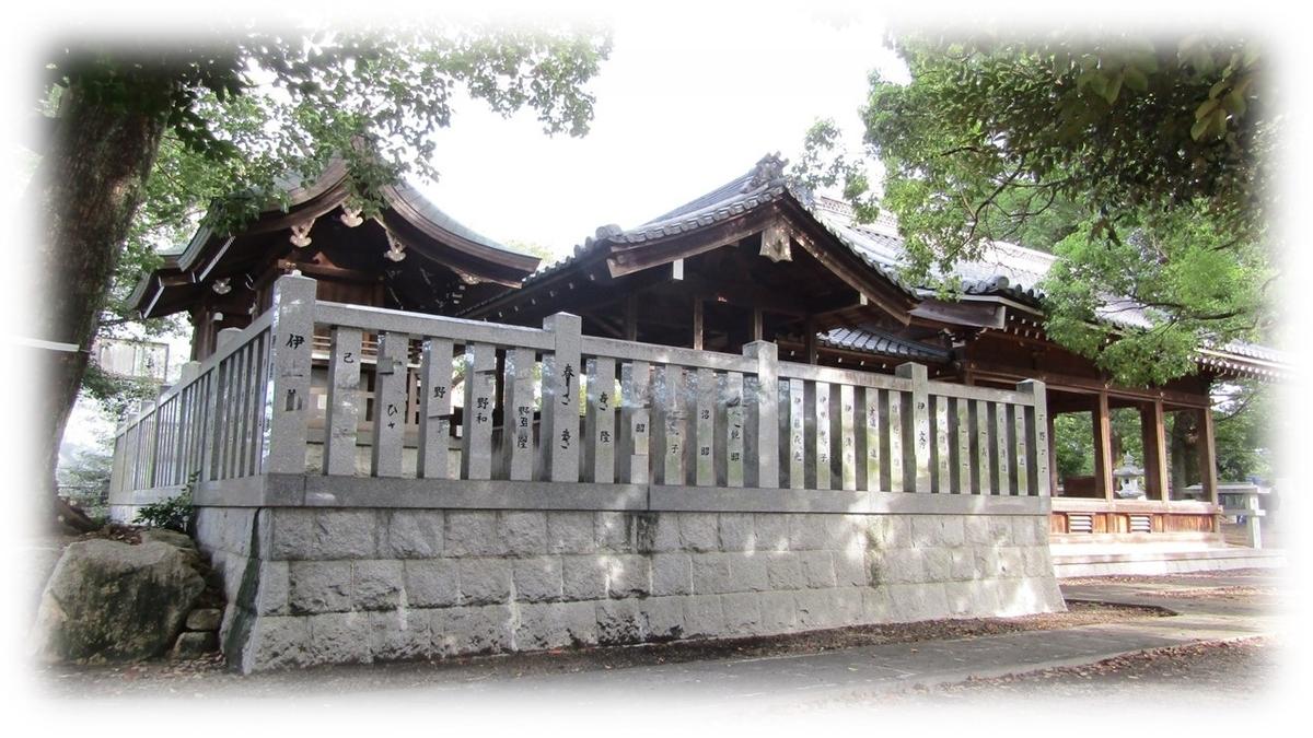 f:id:owari-nagoya55:20201005073323j:plain