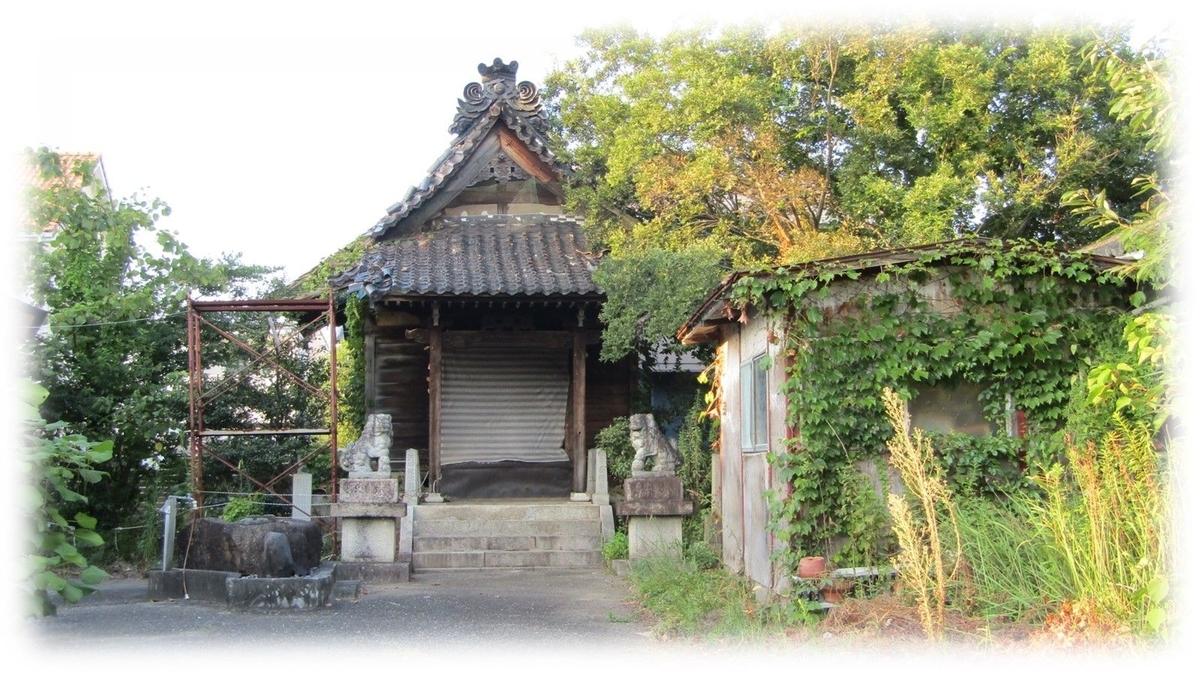 f:id:owari-nagoya55:20201006162635j:plain