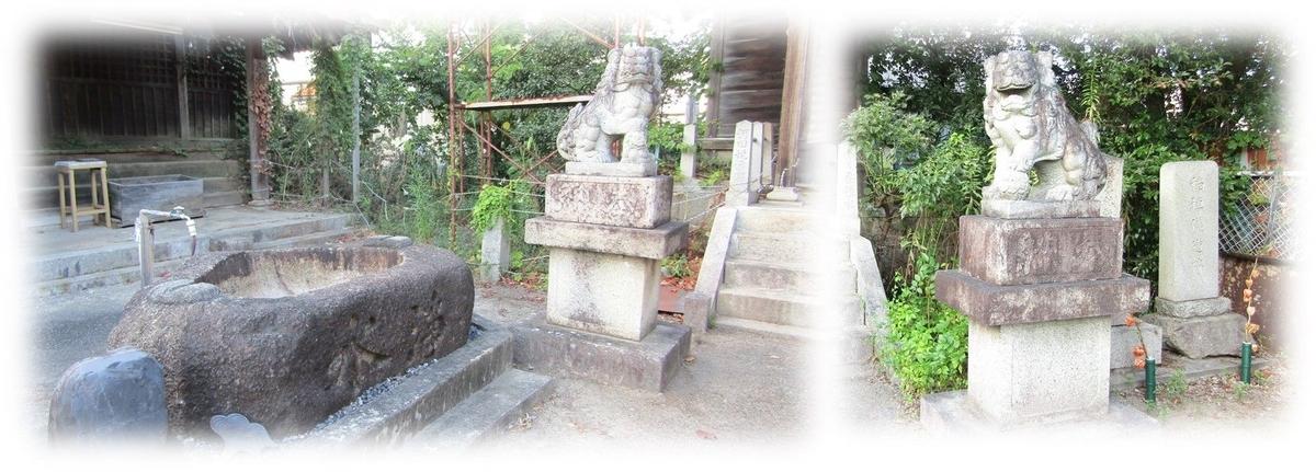 f:id:owari-nagoya55:20201006162655j:plain