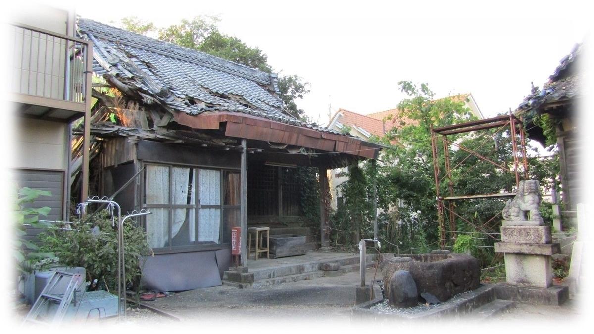 f:id:owari-nagoya55:20201006162722j:plain