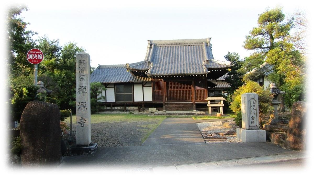 f:id:owari-nagoya55:20201006162802j:plain