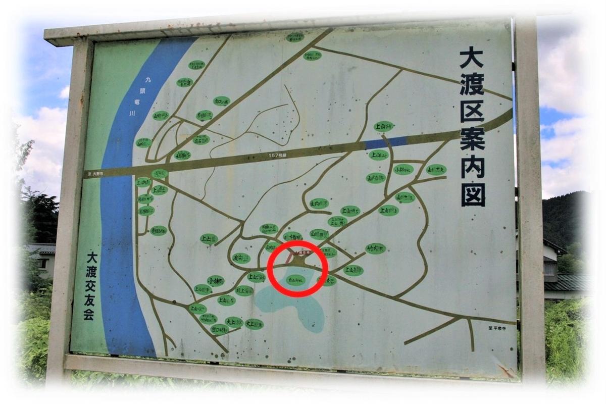f:id:owari-nagoya55:20201013192351j:plain